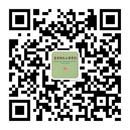 美国科学杂志投稿_华东师范大学学报(自然科学版)